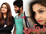 Priyanka Upendra Upcoming Movie Titled Priyanka Releasing On Jan