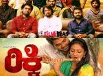Ricky Is A Must Watch Sudeep Review About Rakshit Shetty Starrer