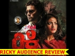 Ricky Movie Review By Audience Story Plot Rating Talk