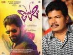 Shankar Is All Praises For Premam Nivin Pauly Alphonse Puthren
