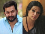 Shobana Rejected Paavada Because Of Prithviraj Maniyanpilla Raju