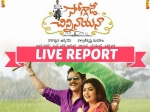 Soggade Chinni Nayana Movie Review Story Rating Plot Talk Stars Nag