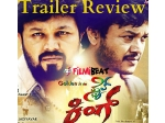 Style King Trailer Review A Mixture Of Action Love And Comedy
