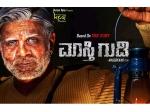 Watch Duniya Vijay Maasthi Gudi Official Teaser
