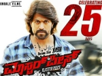 Yash Starring Masterpiece Completes 25 Days At 250 Centres