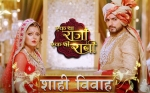 Shocking Drashti Ek Tha Raja Ek Thi Rani To Go Off Air Soon