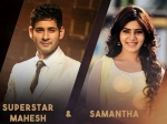 Mahesh Babu Samantha To Be Seen Together Again