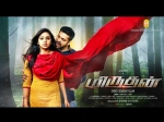 Miruthan Movie Review Rating Story Plot Jayam Ravi Zombie Film Review