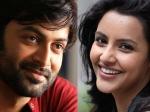 Prithviraj And Priya Anand In Ezra