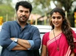 Puthiya Niyamam Box Office 5 Days Collection Report