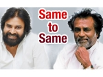Rajinikanth Declares Pawan Kalyan As The Next Superstar