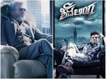 Rajinikanth Watches Shivarajkumar Starring Shivalinga