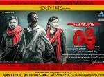Ricky To Release In Overseas On Feb 18 Rakshit Shetty Haripriya