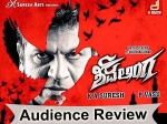 Shivalinga Review By Audience Shivarajkumar And Vedhika