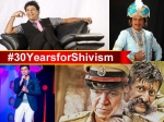 Shivarajkumar Completes 30 Years In Kannada Film Industry