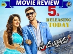 Speedunnodu Movie Review And Rating: Slow, Outdated And A Bore!