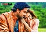 Srinagara Kitty And Kriti Kharbanda In Upcoming Movie Paapu