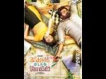 Kadhalum Kadanthu Pogum Ka Ka Ka Po Total Box Office Collections