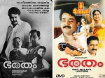 Few Facts About Bharatham