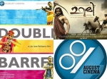 August Cinemas Banner For August Or Good Films