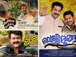 Malayalam Films Shot In Idukki