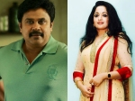 The Best Of Dileep Kavya Madhavan Movies