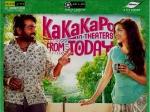 Kadhalum Kadandhu Pogum Movie Review Rating Story Ka Ka Ka Po Review