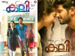 Kali Movie Review Dulquer Salmaan Sai Pallavi Nails It