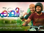 Kali Official Trailer Review Dulquer Salmaan Sai Pallavi
