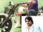 Kichcha Sudeep Goes Vroom Vroom For Mukunda Murari