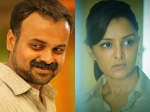 Manju Warrier Slapped Kunchacko Boban Vettah Location