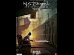 Ms Dhoni The Untold Story Teaser Poster Sushanth Singh Rajput Neeraj
