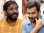 Prithviraj Replies To Ramesh Narayan Allegations