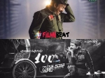Pushpaka Vimana Is Ramesh Aravind 100th Film In Kfi