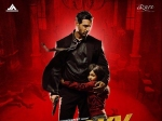 Rocky Handsome 3 Days Sunday Box Office Collection Report