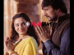 Sudeep Nithya Menen Next Mundinja Ivan Pudi To Release On April