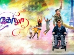 Thozha Director Explains Why He Chose To Remake The Intouchables