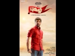 Pugazh Box Office Predictions First Three Days Weekend Collections
