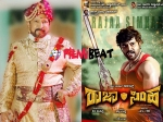 Anirudh Next Raja Simha To Bring Dr Vishnuvardhan Back On Screen