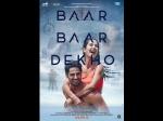 Sidharth Malhotra Katrina Kaif Latest Pictures Baar Baar Dekho