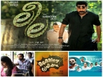 Malayalam Film Songs About Various Places In Kerala