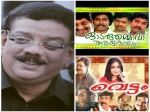 Priyadarshan Movies Without Mohanlal