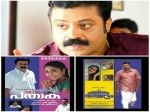 Films In Which Suresh Gopi Appeared As A Politician