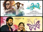 Top 5 First Week Grossers Of Mollywood