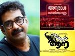 Upcoming Movies Of Biju Menon