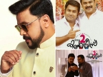 When Dileep Joined Hands With Them