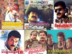 Successful Sequels In Malayalam Cinema