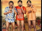 Hello Naan Pei Pesuren Movie Review Rating More Comical Than Horrifyin