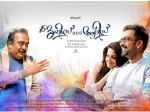 Prithviraj James And Alice Release Postponed