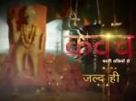 Vivek Dahiya Mona Singh Mahek Chahal Kawach Promo Filmy Scary Pics
